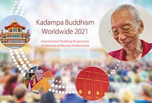 Kadampa Buddhism Worldwide 2021 Brochure